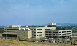 NEC新潟工場全景