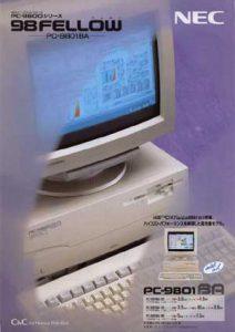 98FELLOW上位モデル、PC9801BA
