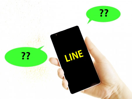 LINEはパソコンでやろう