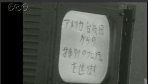 日米衛星初中継のケネディ暗殺の第一報